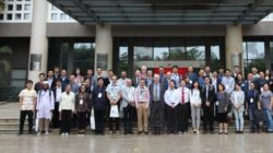 The 3rd International Workshop on Urbanization in Watersheds