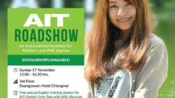 AIT Roadshow in Chiang Mai on 17 November 2019