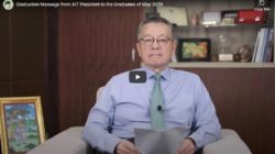 Graduation Message From AIT President To The Graduates Of May 2020